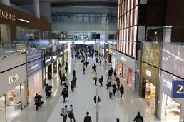 인천공항 면세사업권 입찰 금액이 갈랐다…신세계 화장품·패션 두 곳 독차지
