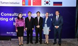 광역두만개발계획(GTI) 총회, 북한의 GTI 재가입 초청