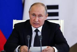 푸틴 대통령, 한국은 아태지역의 중요 파트너…한러 간 협력 발전할 것