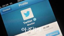 [A이슈] 다시 주목받는 트위터…이용자 급증한 까닭은?