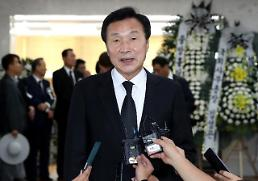[김종필 별세] 손학규 한국정치사 대인…산업화·문민화 여는 데 큰 기여
