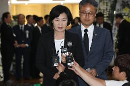 [김종필 별세] 추미애 최초의 수평적 정권교체 동행한 큰 어르신 존경