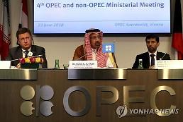 OPEC, 7월부터 하루 100만 배럴 증산..시장 전망치에는 미달