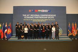 메가 FTA RCEP 수석대표 협상 25~29일 일본 도쿄서 개최