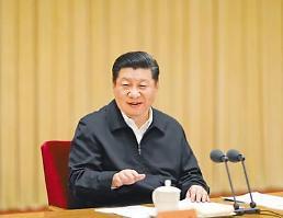 중국 4년만의 중앙외사공작회의…시진핑 외교사상 확립