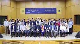 한국외대 인도연구소 국제학술대회 2018 성료