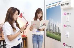 LGU+, 우신종합건설 아파트에 홈IoT 플랫폼 구축