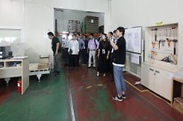 가업승계기업협의회, '코아스' 탐방…성공노하우 벤치마킹