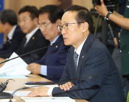 민주당, 민생투어 생생경제 스타트…부울경서 첫 간담회