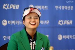 '시즌 2승' 최혜진, 여자골프 세계랭킹 7위 '3계단 점프'