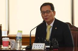 고형권, 한반도의 평화와 안정은 AIIB 설립목적 달성에 기여할 것...AIIB 연차총회 참석