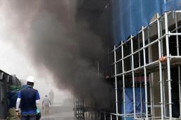 세종시 아파트 건설현장 화재···3명사망 37명 중경상