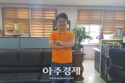 [학생마이크] 전북외고의 특별한 교육프로그램 월드랭귀지 스쿨