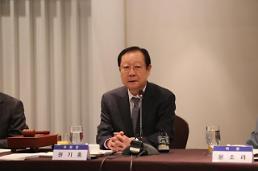 오비·도레이·쿠쿠, 동반성장 '낙제'…공정거래협약이행평가 모두 '0점'