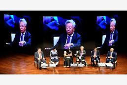 [중국포토] 中 주도 AIIB 총회 인도 뭄바이서 개최, 레바논 합류