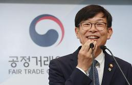 [이제는 경제다]김상조號 순항 중…경기침체 속 '속도조절론' 부상