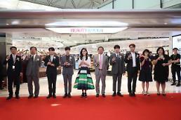 """신라면세점, 홍콩 첵랍콕공항점 오픈…""""올 해외매출 1조 기대"""""""
