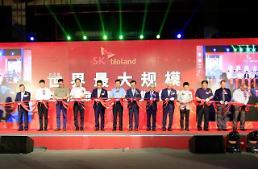 SK바이오랜드, 中에 차세대 마스크팩 생산공장 준공…중국 시장 공략
