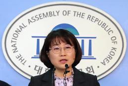 추혜선 의원, '유료방송 합산규제' 2년 연장 법안 발의