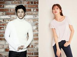 [공식] 서인국-정소민 주연 1억개의 별, 아는 와이프 후속 tvN 새 수목극으로 편성 확정