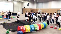 경복대 작업치료과, 스페셜 올림픽 코리아 영유아선수 지도자 세미나 참석