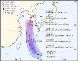 태풍 쁘라삐룬 북상에 전남지역 비상…호우주의보 발령