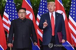 """""""美 국방정보국, 北 핵탄두·핵시설 은폐 추구"""""""