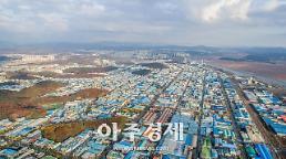 윤화섭 안산시장 청년 친화형 산업단지 조성 현실화