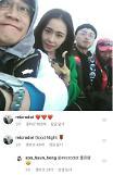 [AJU★이슈] 홍수현♥마이크로닷 열애 인정, 도시어부가 맺어준 띠동갑 인연···낚시안하고 썸 낚았네