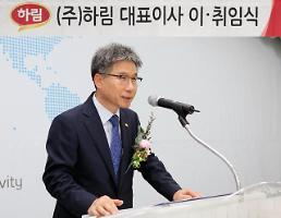 """박길연 하림 대표 """"2030년 가금식품 세계 10위권 도약할 것"""""""