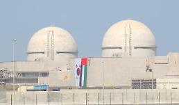 사우디 원전 수주, 5개국 무한경쟁 예고…한국 수주 가능성은?