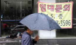 한국경제의 불편한 전망…'경기침체 본격화' 현실화