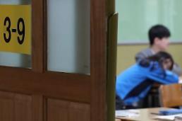 김상곤 중3, 피해자 아닌 혁신교육 1세대 발언… 학생·학부모 혼란 가중
