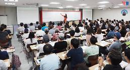 토익 고득점 학습 포인트 4가지... 이것만 알면 성공한다