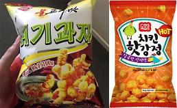 문재인 여름휴가 끝···남한 VS 북한 먹거리 비교