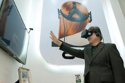 가상·증강현실 의료기기 국내서도 공식 인정된다