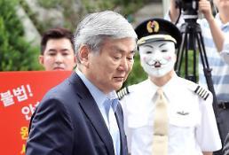 """대한항공 직원연대 """"치졸한 보복인사 중단하라"""""""