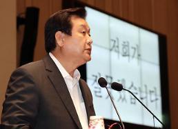 한국당 초선 7명 구시대 매듭지어야…사실상 김무성 탈당 촉구