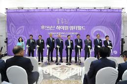 하이원리조트 운영 워터파크 하이원 워터월드, 본격 영업 시작