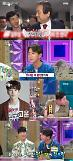 [간밤의 TV] 라디오스타, 박보검 닮은꼴 전준영 PD, 김무성 아들 배우 고윤 연애 폭로 화제···고윤은 누구?