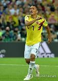 [월드컵] 승부차기 실축 살해 협박 받는 콜롬비아 선수들
