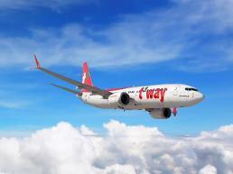 티웨이항공, 지역 고용 창출에 박차