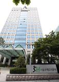 [줌인엔터프라이즈] SH공사, 글로벌 서울 만드는 도시재생·공간복지 전문기업 변신