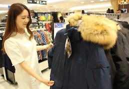 롱패딩, 여름에 판다…유통업계 '역시즌' 마케팅 활발
