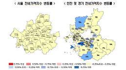 서울 아파트 전셋값 5개월만에 상승 전환