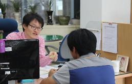 소진공 청년고용특별자금 4000억 예산 뿌려진다
