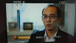 ZTE, 쉬쯔양 신임 CEO 선임…무역전쟁 임박에 위기감 고조