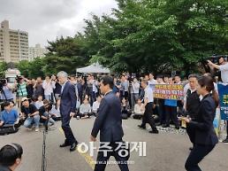 """조양호 한진그룹 회장 구속영장 기각 """"피의사실 다툼의 여지 있어"""""""