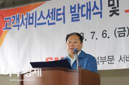 SM그룹 건설부문, 24시간 A/S센터 개소…고객 만족 극대화할 것