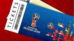 월드컵 스타들이 CSL에? 축구굴기 꿈꾸는 중국의 선수 콜렉션